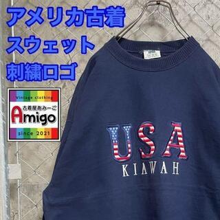 【L】ビンテージ 古着 スウェット トレーナー 星条旗 カレッジ 刺繍ロゴ