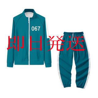 新品未使用 イカゲーム コスプレ衣装 067 韓国ドラマ 運動服