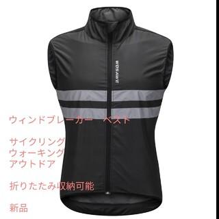 新品 サイクリング ウィンドブレーカー 防風薄型ベスト サイズM(US)ブラック