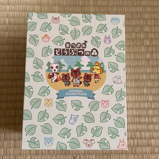 ニンテンドウ(任天堂)の「あつまれ どうぶつの森」オリジナルサウンドトラック(初回数量限定生産盤)(ゲーム音楽)