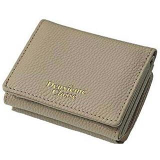 DEUXIEME CLASSE - BAILA バイラ 2020年 4月号 【付録】 上品グレージュミニ財布