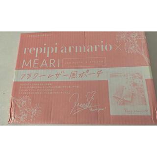 レピピアルマリオ(repipi armario)のフラワーレザー風ポーチ(ポーチ)