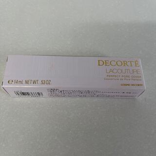 コスメデコルテ(COSME DECORTE)の【新品未使用】コスメデコルテ ラクチュール パーフェクトポアカバー  (化粧下地)