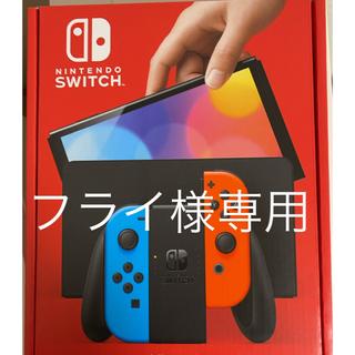 Nintendo Switch - ニンテンドースイッチ 有機ELモデル