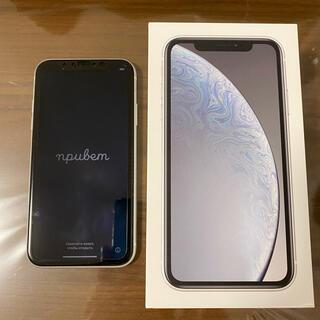 iPhone - iPhone XR White 64GB 本体 SIMロック解除済