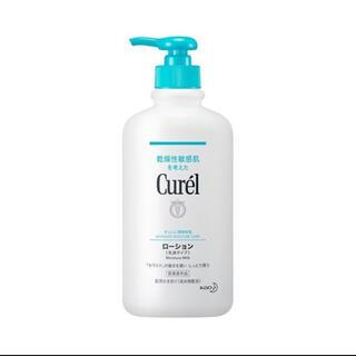 キュレル(Curel)のキュレル ローション ポンプ(ボディローション/ミルク)