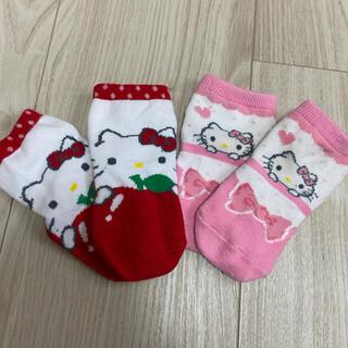 サンリオ(サンリオ)のキティちゃん靴下 2枚セット(靴下/タイツ)