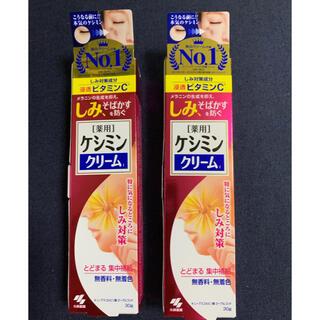 コバヤシセイヤク(小林製薬)の新品未使用  小林製薬ケシミンクリームf30g×2(フェイスクリーム)