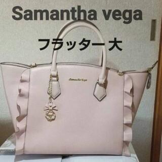 サマンサベガ(Samantha Vega)のSamanthavegaフラッター 大(トートバッグ)