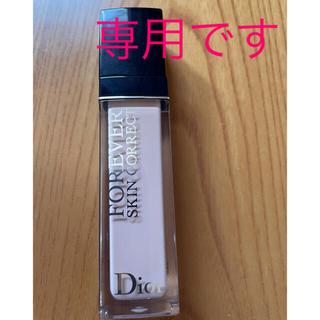 Dior - 【専用】Dior ディオール スキンフォーエヴァー コンシーラー