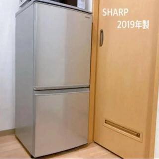 SHARP - 冷蔵庫 SHARP SJ-D14E-S 2019年製 137リットル