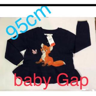 ベビーギャップ(babyGAP)の新品 baby Gap 女の子 セーター サイズ=95cm(ニット)