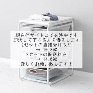 IKEA - IKEA ALGOT メッシュカゴ4段 美品