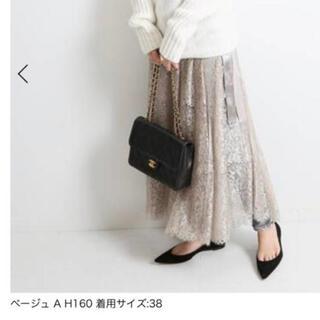 IENA - 新品 VERMEIL par iena カラーレースラップスカート 38