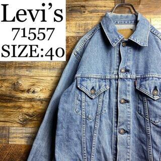 リーバイス(Levi's)のLevisリーバイス71557デニムジャケットジージャンメンズ古着l薄い色薄め(Gジャン/デニムジャケット)