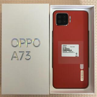 OPPO - OPPO A73 ダイナミックオレンジ