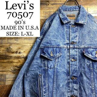 リーバイス(Levi's)の90年代アメリカ製Levisリーバイス70507デニムジャケットGジャンxl古着(Gジャン/デニムジャケット)