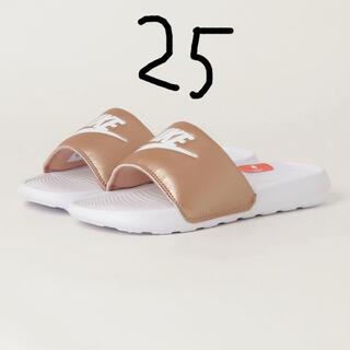 NIKE - ラス1   25  ベナッシ   ゴールド