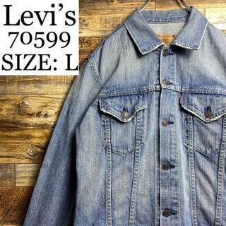 リーバイス(Levi's)のLevisリーバイス70599デニムジャケットジージャンメンズ古着lライトブルー(Gジャン/デニムジャケット)