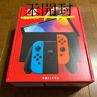Nintendo Switch - ニンテンドースイッチ (有機ELモデル) 未開封