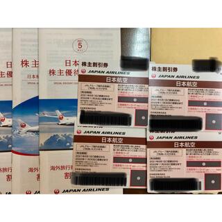 JAL(日本航空) - JAL★株主優待券