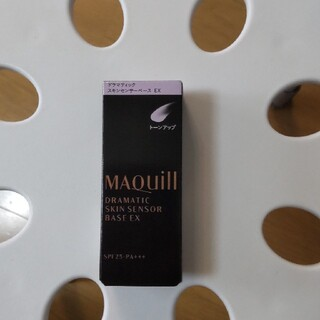 MAQuillAGE - マキアージュ ドラマティックスキンセンサーベース EX トーンアップ SPF25