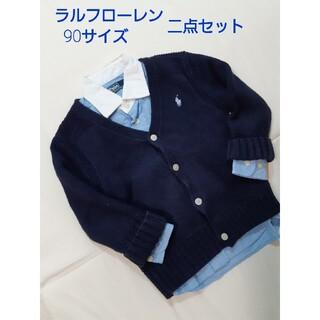 Ralph Lauren - ラルフローレン カーディガン ボタンシャツ 90サイズ