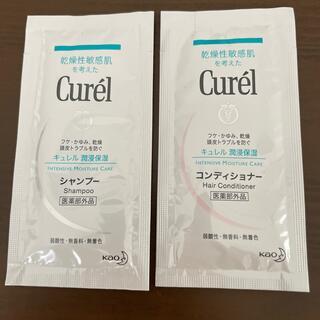 キュレル(Curel)のキュレル シャンプーD ヘアコンディショナーB(シャンプー/コンディショナーセット)