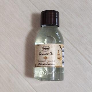 サボン(SABON)のSABON シャワーオイル デリケート・ジャスミン 50ml(ボディソープ/石鹸)