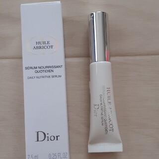 ディオール(Dior)のDior セラム ネイルオイル アブリコ(ネイルケア)