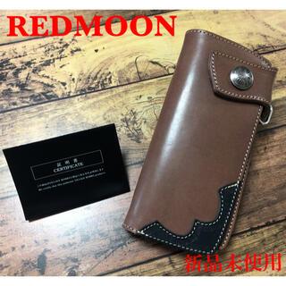 REDMOON - ☆新品★ ✴︎限定✴︎ レッドムーン 財布 バイカーズ ロング ウォレット 本革