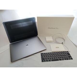 Apple - MacBook Pro 15インチ 16GB 256SSD(2018) オマケ付