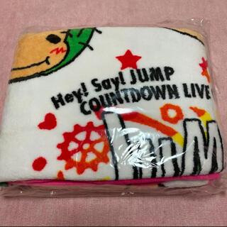 Hey! Say! JUMP - 新品未開封 Hey! Say! JUMP 9ぷぅ ブランケット