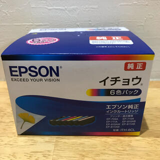 EPSON - 【新品未使用品】エプソン ITH-6CL イチョウ6色パック エプソン純正