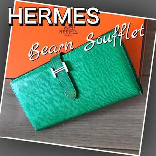 Hermes - 【鑑定済み】HERMES 財布/ベアンスフレ 長財布 マチあり