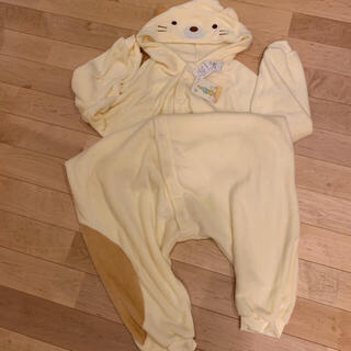 サンエックス(サンエックス)のネコ すみっコぐらし 着ぐるみ 仮装 150(パジャマ)