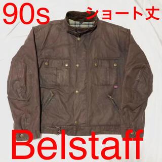 ベルスタッフ(BELSTAFF)のbelstaff ベルスタッフ ショート丈バイカージャケット オイルドコットン(ライダースジャケット)