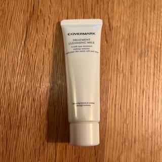 COVERMARK - カバーマーク トリートメント クレンジングミルク 30g