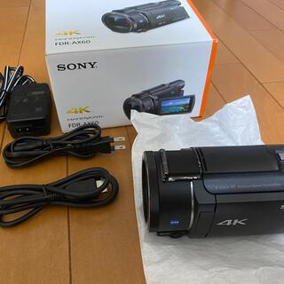 SONY - SONY  デジタルビデオカメラ ハンディカム FDR-AX60