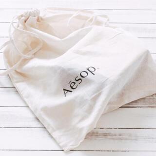 Aesop - Aesop