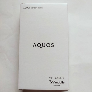 AQUOS - AQUOS sense4 basic 新品 SHARP