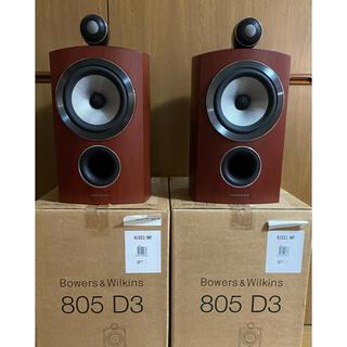 美品!B&W 805D3/MR ローズナット 保証残