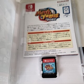 Nintendo Switch - パワフルプロ野球スイッチ 2020