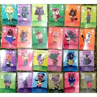 任天堂 - amibo アミーボ しずえからくるぶしまで 24枚 カードセット まとめ売り