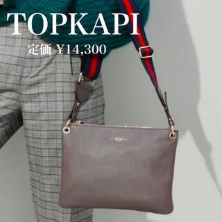 新品★定価14,300円トプカピストライプベルト・レザー2wayショルダーバッグ