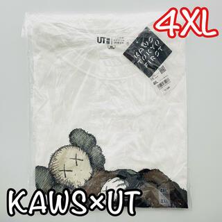 UNIQLO - カウズ ユニクロ Tシャツ UNIQLO×KAWS UT ホワイト 4XL