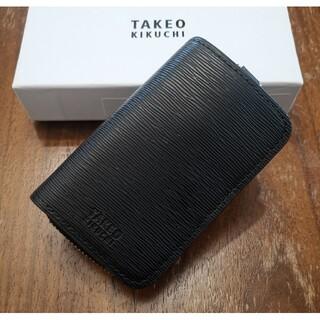 タケオキクチ(TAKEO KIKUCHI)のタケオキクチ 新品 メンズ キーケース(ブラック)(キーケース)