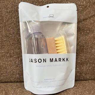 新品 JASON MARKK  PREMIUM  SHOE  CLEANER