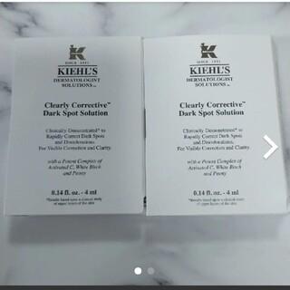 キールズ(Kiehl's)のキールズ 美容液(美容液)