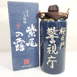 いも焼酎 紫尾の露 しびのつゆ 「桜田門 警視庁」入手困難 720ml 25%